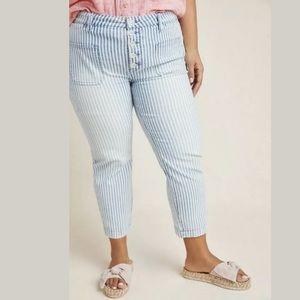 New PILCRO High-Rise Railroad-Striped Jeans